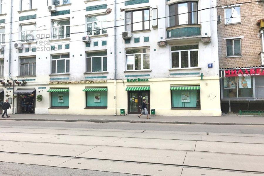 Аренда офиса 50 кв Сущевская улица аренда офиса казань недорого