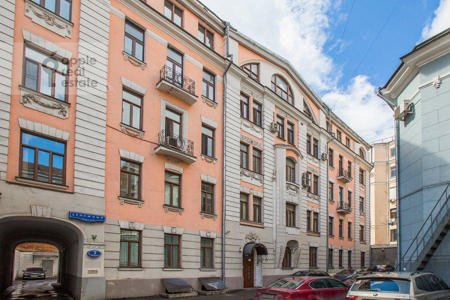 Москва, Денежный переулок, д. 7, 7